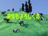 2009ushi_2
