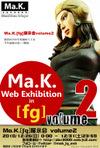 Volume2_sum